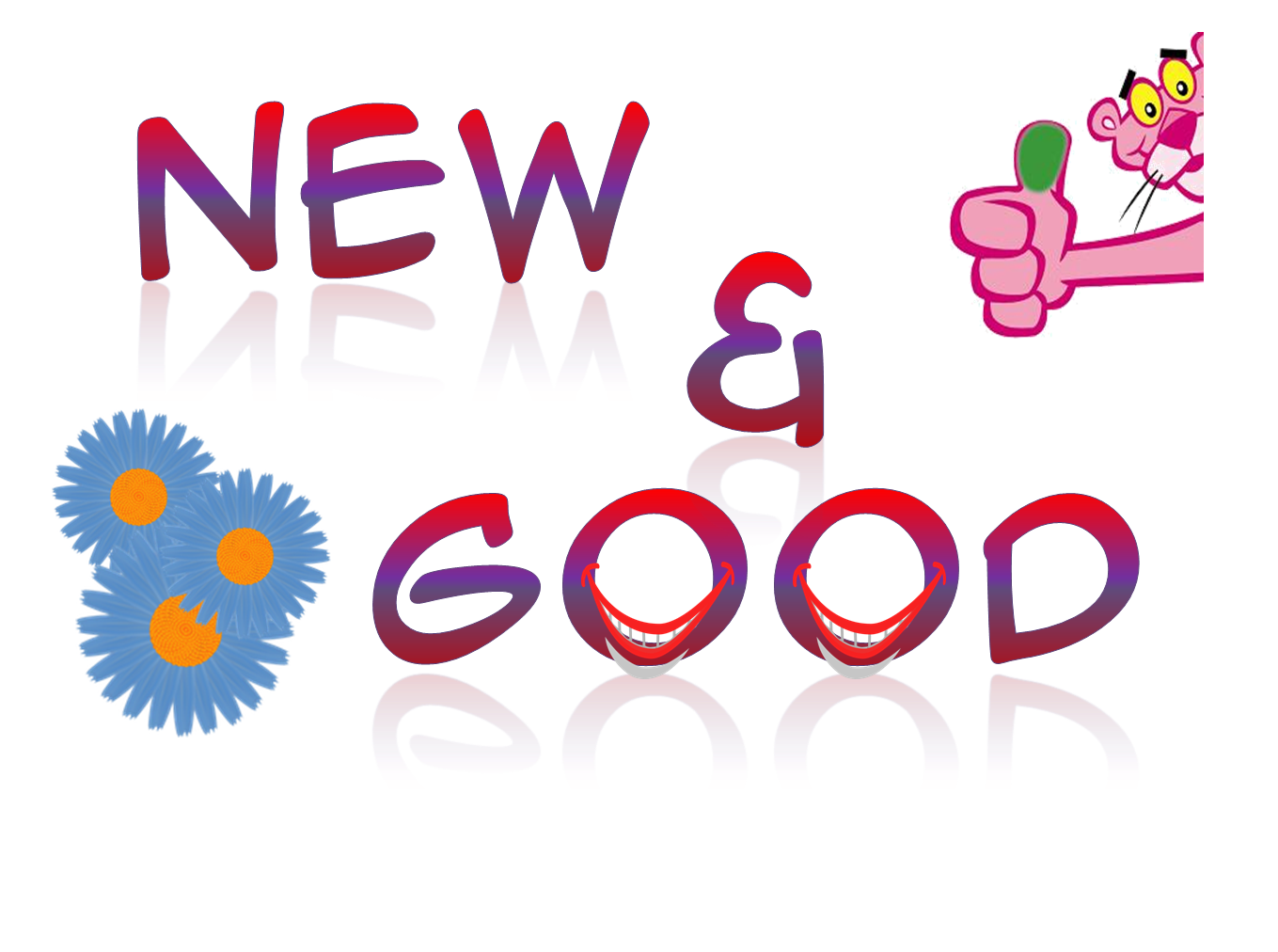 new-good